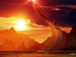 Лестница в мечту