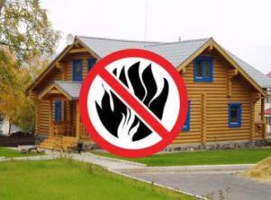bezopasnyj_dom_derevjannyj